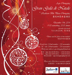 poster natale agic