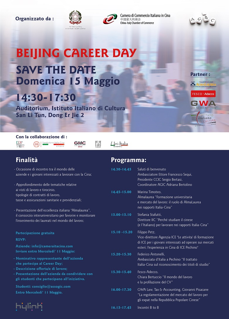 BEIJING CAREER DAY-5.03