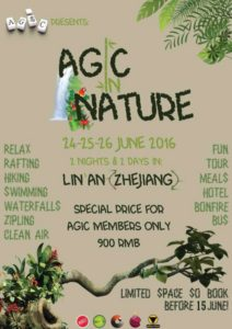 Agic in nature front