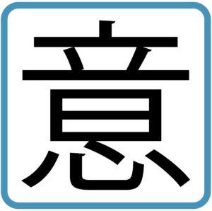 Logo 意