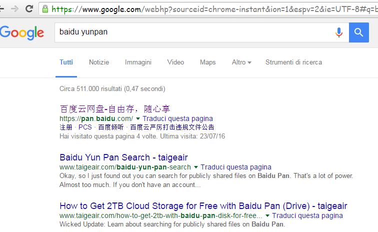 AGICgeeks] #6 Problemi di Cloud? La soluzione è: Baidu Yunpan